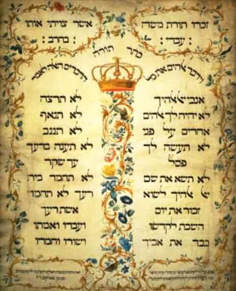 Les 10 commandements en hébreu sur parchemin par Jekuthiel Sofer 1768